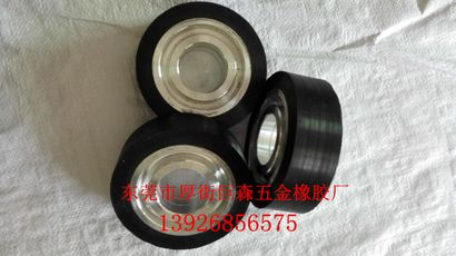 东莞砂带机橡胶轮