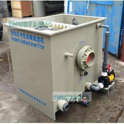 渔悦滚筒微滤机水产微滤机循环水养殖设备全自动过滤器30T
