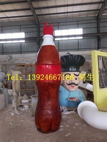 可口可乐瓶子玻璃钢雕塑查看原图(点击放大)
