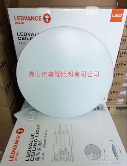 朗德万斯晶享10W 20W 23W 42W LED吸顶灯