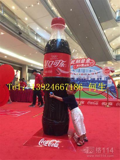 户外大型仿真可乐瓶雕塑