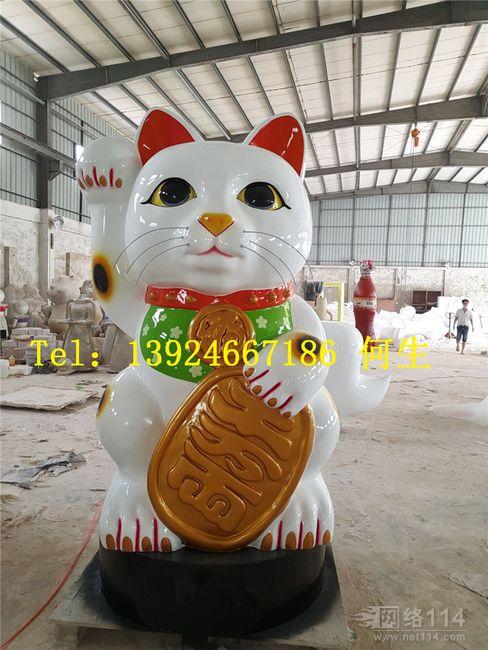 户外纤维招财猫模型定做工厂