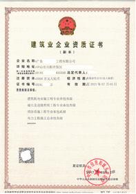 代办广东省城市及道路照明工程专业承包企业资