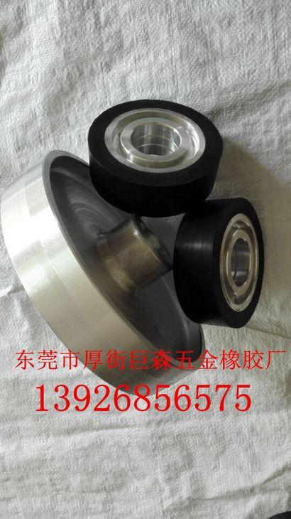 优质耐高温砂带机橡胶轮、铝轮