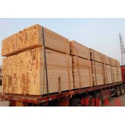 桂林建筑木方|桂林建筑木方厂家|建筑木方板材