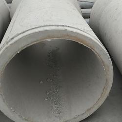 山东厂家直销300水泥管承插口水泥管钢筋砼管