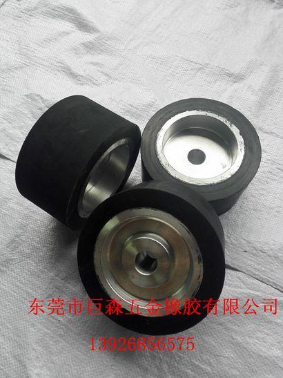 巨森砂带机橡胶抛光轮150X75