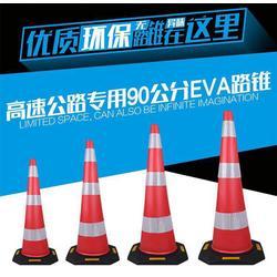 EVA泡沫路锥反光雪糕筒高速养护专用交通路锥