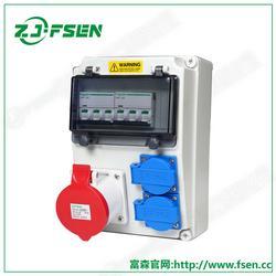 配电箱工业插座箱阶梯式电源配电箱