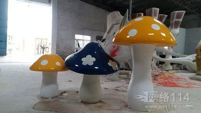 植物装饰防真玻璃钢蘑菇雕塑