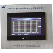 在线塑料薄膜厚度测量仪OUMDS-IIIB薄膜厚度仪器检测