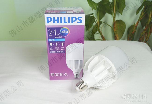 飞利浦LED24W 40W中低天棚球泡灯