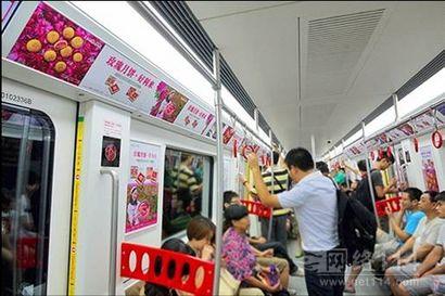 重庆地铁1号线:品牌专列
