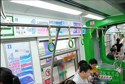 重庆轻轨2号线:CBD财富连线