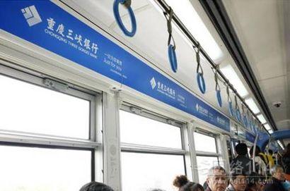 重庆轻轨3号线:南北黄金走廊