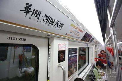 重庆地铁6号线:东南至西北的骨架线路