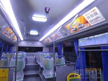 合肥公交车内广告:LED大巴士灯箱