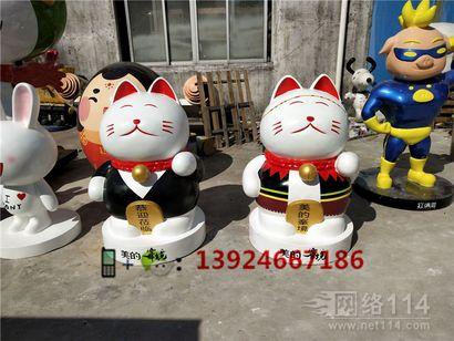 玻璃纤维招财猫公仔制作楼盘迎宾招财猫雕塑