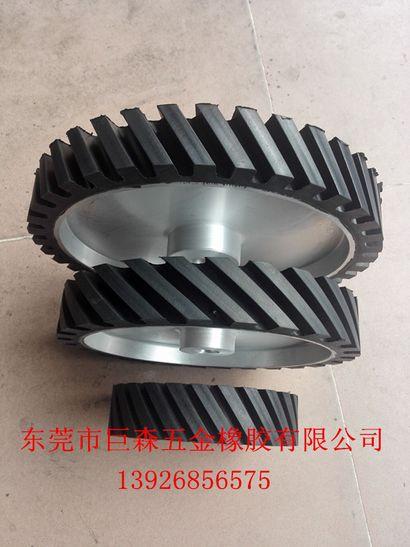 抛光橡胶轮、巨森抛光橡胶轮、齿抛光橡胶轮