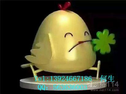 港粤金鸡玻璃钢动物雕塑