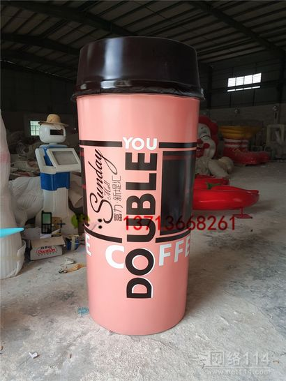 户外大型咖啡杯雕塑