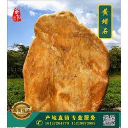 温州大型黄蜡石卧石村口门牌石置石黄蜡石景观石