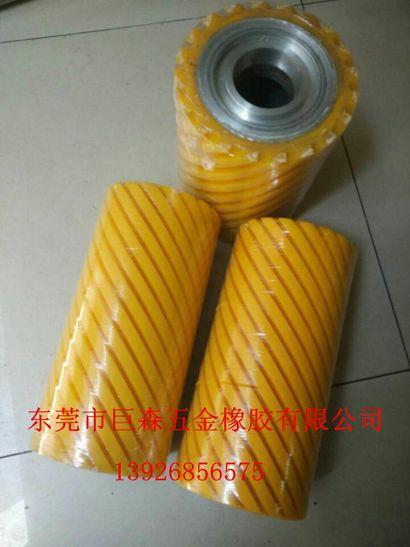 聚胺脂(PU)轮、阳江聚胺脂(PU)轮