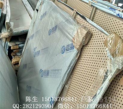 厂家直销微孔吸音铝蜂窝板,吸音铝单板,天花吊顶