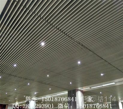 木纹格栅 铝单板 铝合金圆管 铝方通吊顶