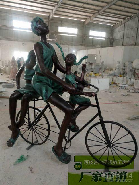 东莞楼盘景观小品雕塑楼盘景观自行车人像雕塑