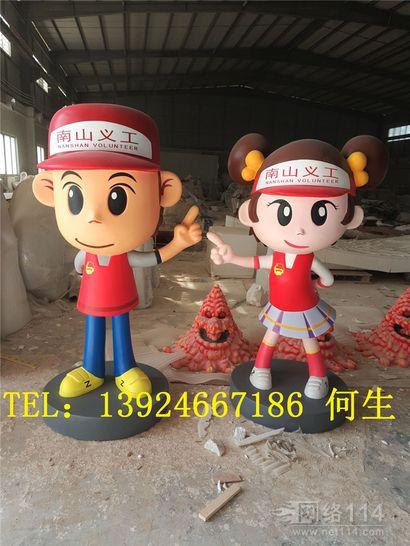 深圳南山义工卡通雕塑图片