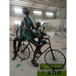 自行车人像雕塑楼盘景观小品人像雕塑
