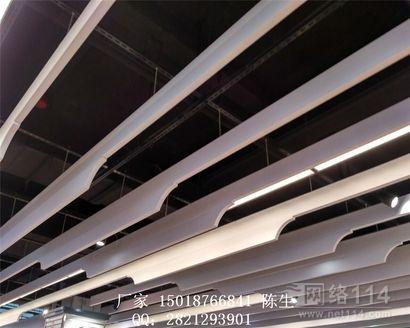 金属吊顶装饰材料铝挂片天花 铝合金异形挂片 吊顶