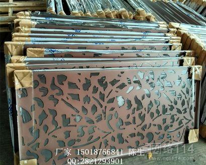 金属铝幕墙装饰材料 异形铝单板幕墙天花 墙面板材