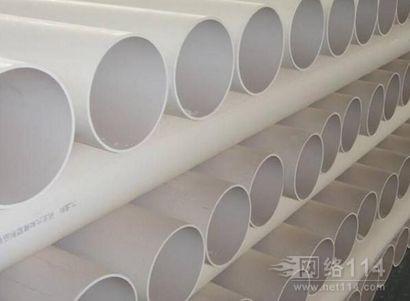 深圳联塑PVC管,深圳联塑排水管