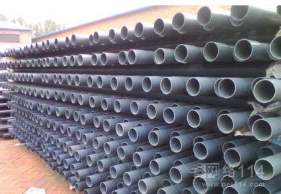 深圳PV联塑管道批发,联塑排水管