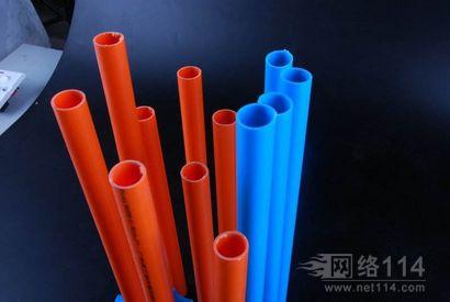 联塑PVC电线管,PVC排水管批发