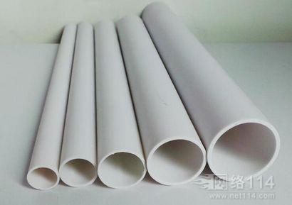 联塑PVC电线管,深圳联塑管批发