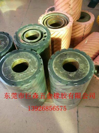 水磨机橡胶轮,阳江水磨机橡胶轮