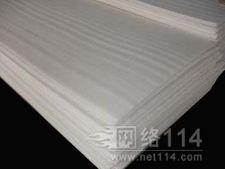 广西珍珠棉2000*1000*10MM 桂林七星珍珠棉