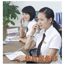 南京鼓楼区上海路管理空调维修站华侨路管理空调维修电话