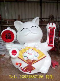 玻璃纤维招财猫雕塑卡通招财猫图片楼盘招财猫模型制作厂家查看原图(点击放大)