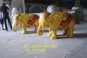 深圳楼盘吉祥物大象雕塑玻璃钢金色大象雕塑图片景观大象雕塑查看原图(点击放大)