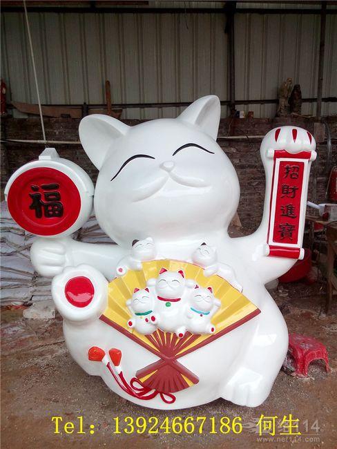 玻璃纤维招财猫雕塑卡通招财猫图片楼盘招财猫模型制作厂家