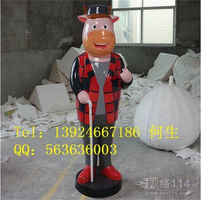 深圳卡通奶牛模型制作厂家玻璃钢卡通奶牛雕塑图片