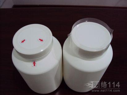 瓶盖收缩膜,玻璃瓶封口膜