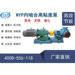 胶粘剂输送泵硅胶胶水输送泵水性松香增粘乳液输送泵