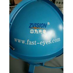 转让中为1米ZWL39系列分光分色系统