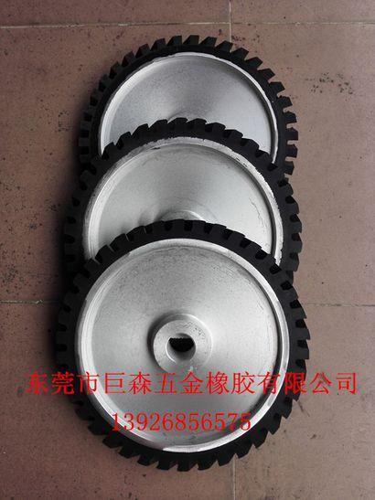 阳江砂带机橡胶轮350X25