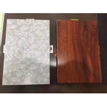 重庆仿木纹铝方通生关厂家、仿木纹方通铝板批发定制公司